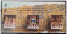 Israele - 1996 - Nuovo/new MNH - Dura-Europos - Sheet - Mi Block N. 52 - Blocchi & Foglietti