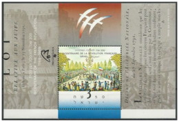 Israele - 1989 - Nuovo/new MNH - Rivoluzione Francese - Sheet - Mi Block N. 39 - Blocchi & Foglietti