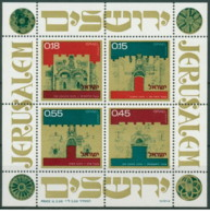 Israele - 1972 - Nuovo/new MNH - Architettura - Sheet - Mi Block N. 9 - Blocchi & Foglietti