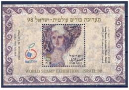 Israele - 1998 - Nuovo/new MNH - Arte - Sheet - Mi Block N. 61 - Blocchi & Foglietti