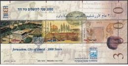 Israele - 1995 - Nuovo/new MNH - JERUSALEM 3000 - Sheet - Mi Block N. 51 - Blocchi & Foglietti