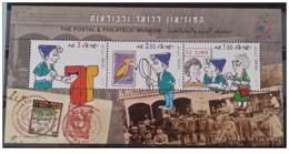 Israele - 1998 - Nuovo/new MNH - ISRAEL - Sheet - Mi Block N. 59 - Blocchi & Foglietti