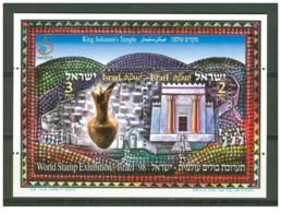 Israele - 1998 - Nuovo/new MNH - ISRAEL - Sheet - Mi Block N. 60 - Blocchi & Foglietti