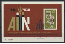 Israele - 1964 - Usato/used - TABAI - Sheet - Mi Block N. 5 - Blocchi & Foglietti