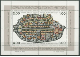 Israele - 1978 - Nuovo/new MNH - TABIR - Sheet - Mi Block N. 17 - Blocchi & Foglietti