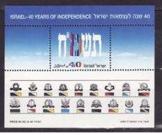 Israele - 1988 - Nuovo/new MNH - Indipendenza - Sheet - Mi Block N. 36 - Blocchi & Foglietti