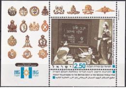 Israele - 1995 - Nuovo/new MNH - Medaglie - Sheet - Mi Block N. 49 - Blocchi & Foglietti