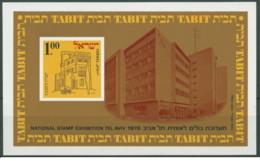 Israele - 1970 - Nuovo/new MNH - TABIT - Mi Block N. 7 - Blocchi & Foglietti