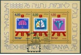 Israele - 1976 - Usato/used - NETANYA - Mi Block N. 15 - Blocchi & Foglietti