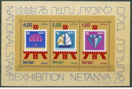 Israele - 1976 - Nuovo/new MNH - NETANYA - Mi Block N. 15 - Blocchi & Foglietti