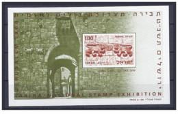 Israele - 1968 - Nuovo/new MNH - TABIRA - Mi Block N. 6 - Blocchi & Foglietti
