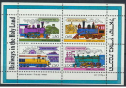 Israele - 1977 - Nuovo/new MNH - Treni - Mi Block N. 16 - Blocchi & Foglietti