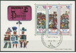 Israele - 1976 - Usato/used - Purim Fest - Mi Block N. 14 - Blocchi & Foglietti
