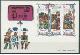 Israele - 1976 - Nuovo/new MNH - Purim Fest - Mi Block N. 14 - Blocchi & Foglietti