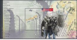 Israele - 1995 - Nuovo/new MNH - Campi Di Concentramento - Sheet - Mi Block N. 50 - Blocchi & Foglietti