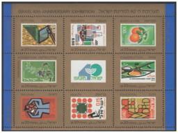 Israele - 1988 - Nuovo/new MNH - Philatelic Exhibition - Sheet - Mi Block N. 38 - Blocchi & Foglietti