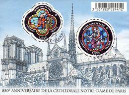 France Oblitération Cachet à Date BF N° F 4714 - Anniversaire De La Cathédrale De Paris - Sheetlets
