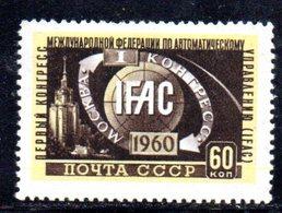 APR322 - RUSSIA URSS 1960 , Serie Unificato N. 2300  ** - Nuovi