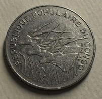 1982 - Congo République - Congo Republic - 100 FRANCS - KM 2 - Congo (République 1960)