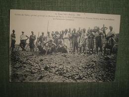 MAROC CAMP DEHAR MEHRAZ FEZ Soldats TABOR Massacre 17 Avril Condamnés Travaux Forcés Surveillance Infanterie Coloniale - Fez