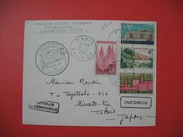 Lettre 1958 Première Liaison Aérienne Transpolaire Paris-Tokyo Japon  Cachet Paris Aviation Retour à L'envoyeur - France