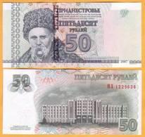 2012 Moldova ; Moldavie ; Moldau  Transnistria Tiraspol  50 RUB   1229636 UNC - Moldavia