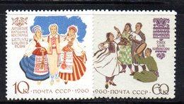 APR824 - RUSSIA URSS 1960 , Serie Unificato N. 2364/2365 ** - Nuovi