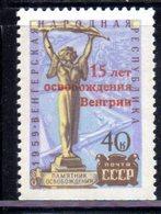 APR823 - RUSSIA URSS 1960 , Serie Unificato N. 2266 ** - 1923-1991 URSS