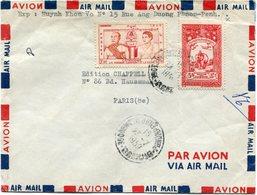 CAMBODGE LETTRE PAR AVION DEPART PHNON PENH 23-7-1959 CAMBODGE POUR LA FRANCE - Cambodge