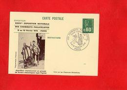 F0706 - Exposition Nationale Des Cheminots Philatélistes 11 Au 13 Février 1978 - PARIS - Aiguilleur - Exhibitions