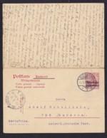 10 C. Doppel-Ganzsache Ab Fes Nach Giessen - Anhängende Antwortkarte Zurück Gebraucht - RRR - Bureau: Maroc