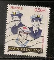 FRANCE  N°  4424   OBLITERE - Used Stamps