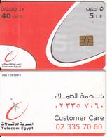 EGYPT - Telecom Egypt Telecard 5 L.E.(matt Surface), CN : G611, Chip GEM3.3, Used - Egypt