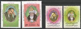 1997 Iran / Pakistan Poets Joint Issue (** / MNH / UMM) - Emissions Communes