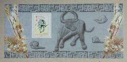 France. Year Of The Ox. Filatelic Souvenir - Francia