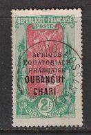 Oubangui - Ubangi-Shari - Yvert 62 Oblitéré BOSSANGOA - Scott#71 - Oblitérés