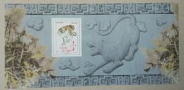 France. Year Of The Tiger. Filatelic Souvenir - Francia