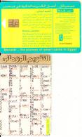 EGYPT(chip) - Roman Calendar, Menatel Telecard, Chip GEM3.3, CN : 0104, Used - Egypt