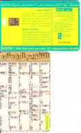 EGYPT(chip) - Roman Calendar(10% Discount), Menatel Telecard, Chip GEM3.3, CN : 0101, Used - Egypt