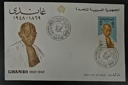 Egypt 1969 Mahatma Gandhi FDC , Airmail, UAR, Syria, Leader Of India, Birth Anniversary Rare - Mahatma Gandhi