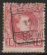 1901-1905-ED. 243 ALFONSO XIII TIPO CADETE 10 CTS ROJO-USADO CERTIFICADO SEVILLA - 1889-1931 Royaume: Alphonse XIII