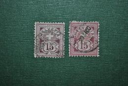 Suisse 1882 Y&T 70a - 70b Oblitérés Papier Sale - Gebruikt