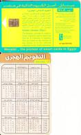 EGYPT(chip) - Islamic Calendar, Menatel Telecard, Chip GEM3.3, CN : 0106, Used - Egypt
