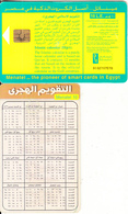 EGYPT(chip) - Islamic Calendar, Menatel Telecard, Chip GEM3.3, CN : 0102, Used - Egypt