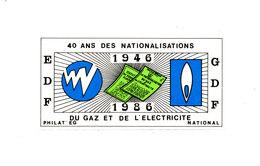 40 ANS DES NATIONALISATIONS  EDF GDF - Commemorative Labels