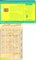EGYPT(chip) - Coptic Calendar(10% Discount), Menatel Telecard, Chip GEM3.3, CN : 0104, Used - Egypt