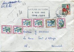 FRANCE LETTRE DEPART PARIS 23-8-1966 R. DUC TAXEE A L'ARRIVEE A BONNEVAL LE 24-8-1966 - 1962-65 Coq De Decaris