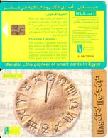 EGYPT(chip) - Pharaonic Calendar, Menatel Telecard, Chip GEM3.3, CN : 0104, Used - Egypt