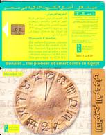 EGYPT(chip) - Pharaonic Calendar, Menatel Telecard, Chip GEM3.3, CN : 0083, Used - Egypt