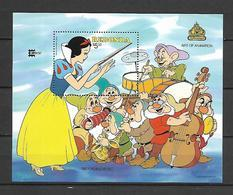 Disney Redonda 1987 CAPEX - Recording Music MS MNH - Disney